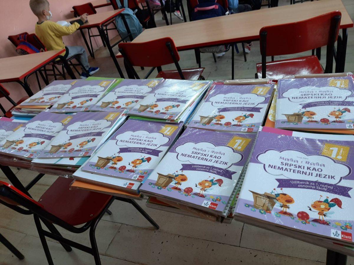 Donacija udžbenika od strane Bošnjačkog nacionalnog vijeća